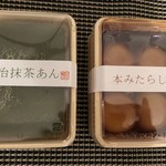 たらし屋 吾助 - 本みたらし(432円)と宇治抹茶あん(432円)を購入。