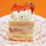 カフェ ドゥ ジャルダン - 苺のショートケーキ