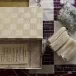 飯田屋菓子店 - 戴き物:「大谷石もなか」と杵つきの切り餅(海苔、ピーナッツ)