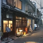 Rojiuraabangyarudo - 路地裏の古民家をリノベーション