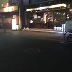 隆麺 - 店