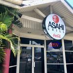 ASAHI GRILL -