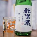 """大衆 酒場 けいじ - """"独楽蔵 然"""""""