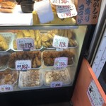 斎藤惣菜店 ころっけや - ショーケース