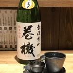 100963608 - 日本酒