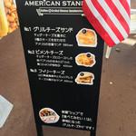 AMERICAN STANDARD - 外観