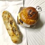 100965990 - ブリオッシュ君 小倉あんバターとハニー&ブルーチーズ