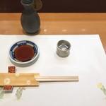 江戸吉寿司 -