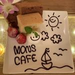 モンス カフェ キョウト -
