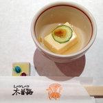 10097605 - 玉子豆腐