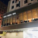 カフェ カナル 1610 - HOTEL JAL CITY 内のカフェレストラン!