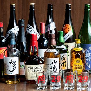 お肉に合うハイボール、日本酒、焼酎、果実酒など30種類以上!