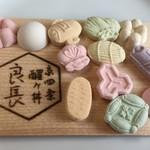 100979302 - 干菓子