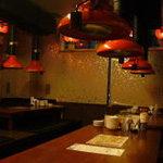 菊華飲茶館 -