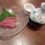 マゴコロ - びんちょうまぐろ(500円)