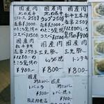 100983082 - お目当ては三元豚しょうが焼。揚げ物はランチタイム以降に用意出来るようでした。