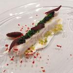 TATEOKA TAKESHI - 前菜:羽幌産カスベと越冬ポロ葱。