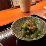 傳 - 鉄火丼1000円