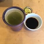 鮨処 一真 - 料理写真:新茶です  ^ ^