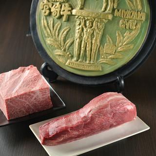 ≪宮崎牛指定店≫本当に美味しいと確信したお肉のみご提供します
