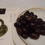 甘納豆かわむら - うずら豆(280円)