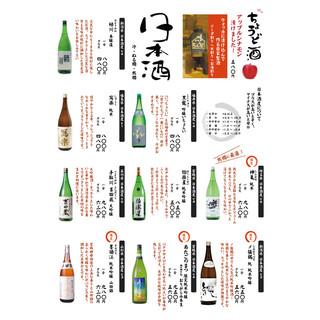 ≪春夏秋冬≫旬のお酒を取り揃えております!!