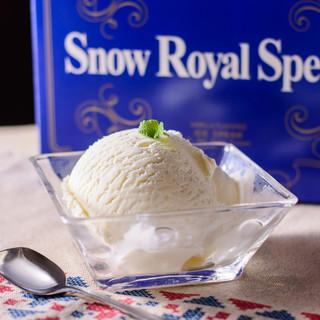昭和天皇の為に作られた「スノーロイヤルバニラアイスクリーム」