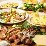 アマランティ - 春の味覚とチーズを愉しむ