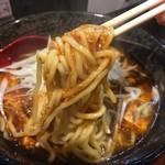 麺処 拾弐 - マーボーメン