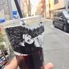 カンダコーヒー - ドリンク写真:アイスコーヒー 320円
