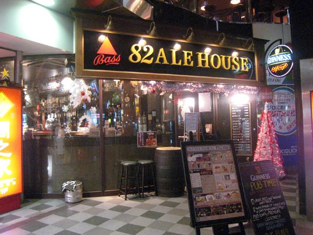 82 浜松町店