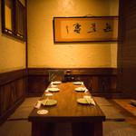 れんこん - テーブル席⑤