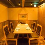 れんこん - テーブル席②