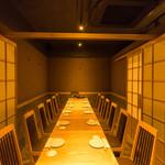 れんこん - テーブル席①