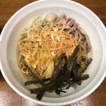 入船食堂 - ねぎ油そば中(辛)、白髪ねぎは辛と塩から選択。