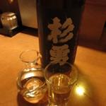 兵六玉 - 杉勇 特別純米原酒 920円 (2018.12)