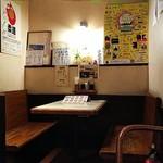 101008557 - 店内風景