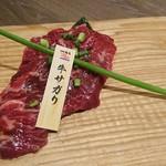 北海道焼肉 プライム - プライムサガリ800円