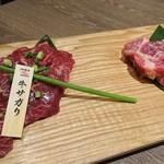 北海道焼肉 プライム - プライムサガリ800円、焼肉屋さんの塩じんぎすかん630円