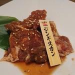 北海道焼肉 プライム - じんぎすかん680円