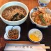 蕎麦遊膳 花吉辰 - 料理写真: