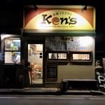 欧風ライスカレーKen's - お店、外観。