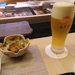 あきず - 料理写真:ビールとお通し