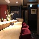 Japanese Food+Drink 板BAR -
