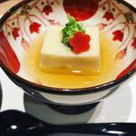 楽待庵 - 湯葉よせ豆腐