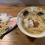 Ramen&Bar ABRI Ebisu - 本日の気まぐれ限定らーめん(1,150円) 2019.1