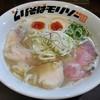 とりそばモリゾー - 料理写真:【(限定) モリゾーの鶏白湯 + 味玉】¥800 + ¥100