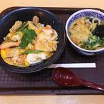 讃岐元五郎 - 木の葉丼セット