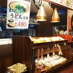 讃岐元五郎 - 店内の雰囲気