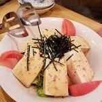 鮮魚料理 伊勢屋 -